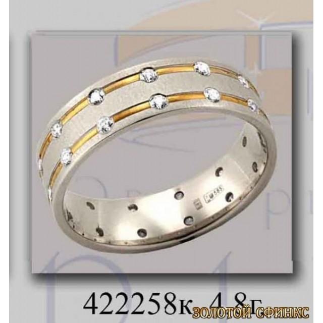 Обручальное кольцо 422258k фото