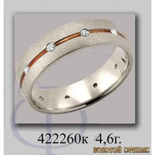 Обручальное кольцо 422260k