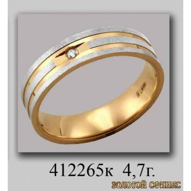 Обручальное кольцо 412265k