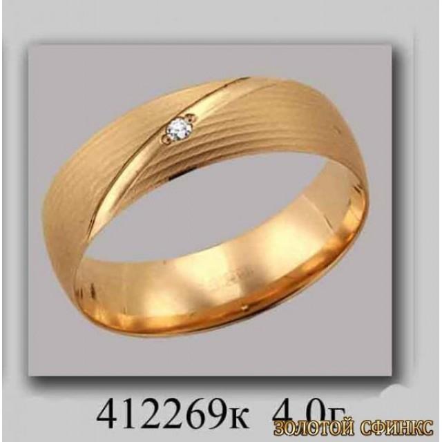 Обручальное кольцо 412269k фото