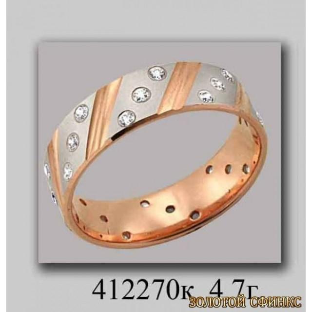 Обручальное кольцо 412270k
