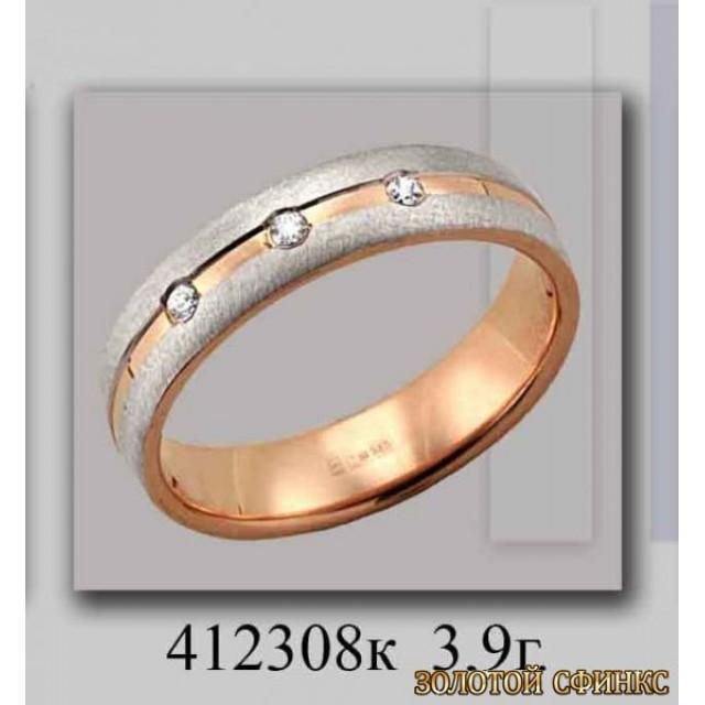 Золотое обручальное кольцо 412308к