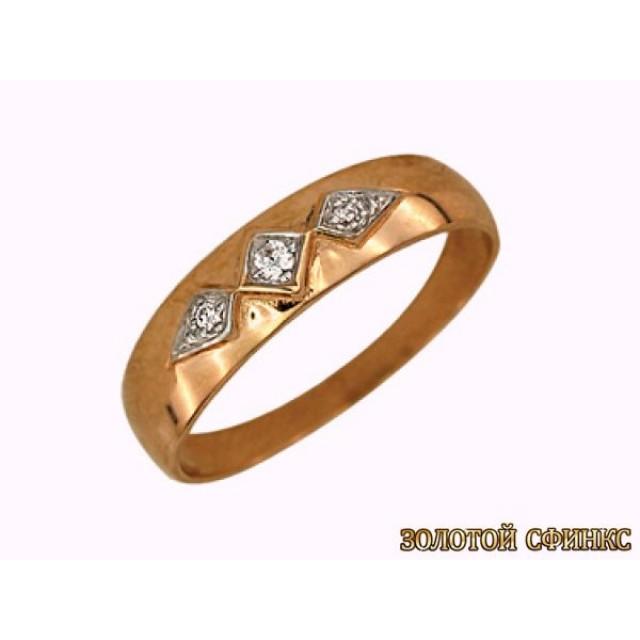 Золотое обручальное кольцо 1800