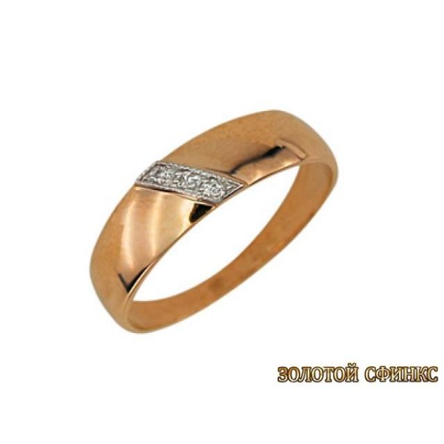 Обручальное кольцо 1811