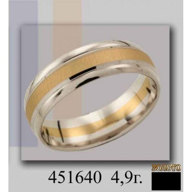 Золотое обручальное кольцо 451640