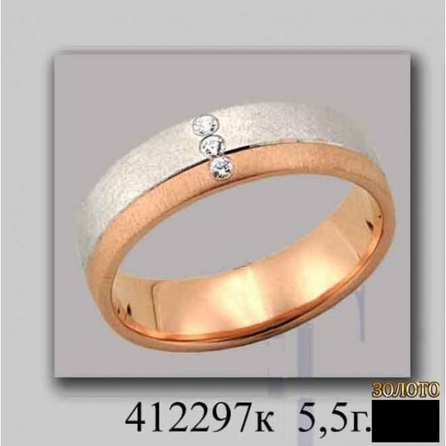 Золотое обручальное кольцо 412297к фото