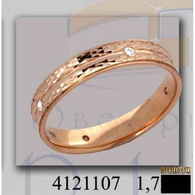 Обручальное кольцо 4121107k фото