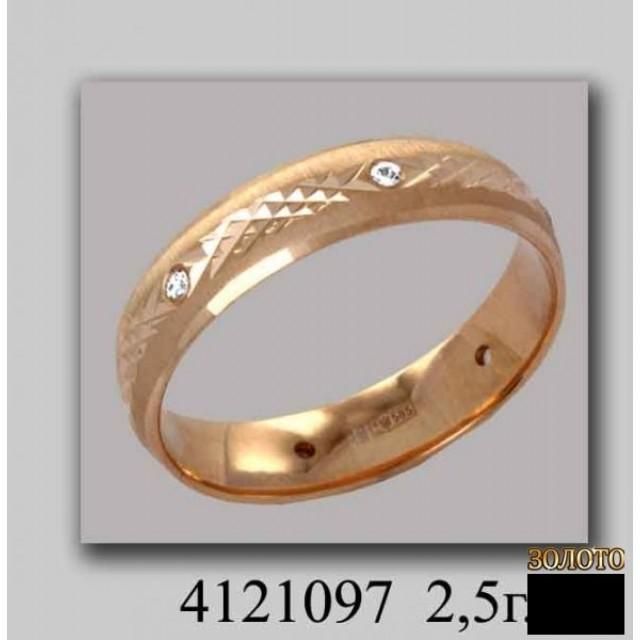 Обручальное кольцо 4121097k