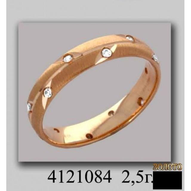 Обручальное кольцо 4121084k