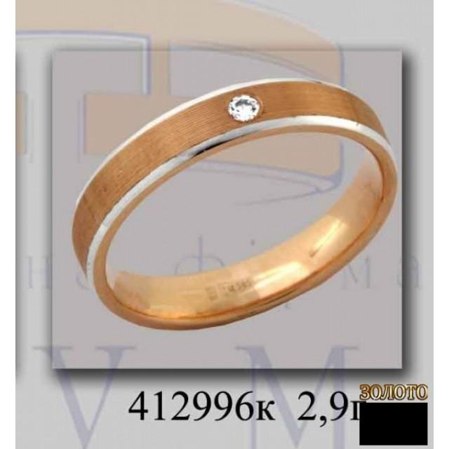 Обручальное кольцо 412996k