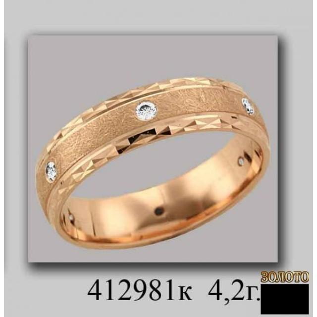 Золотое обручальное кольцо 412981к фото