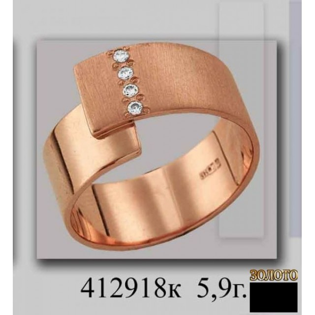 Золотое обручальное кольцо 412918к
