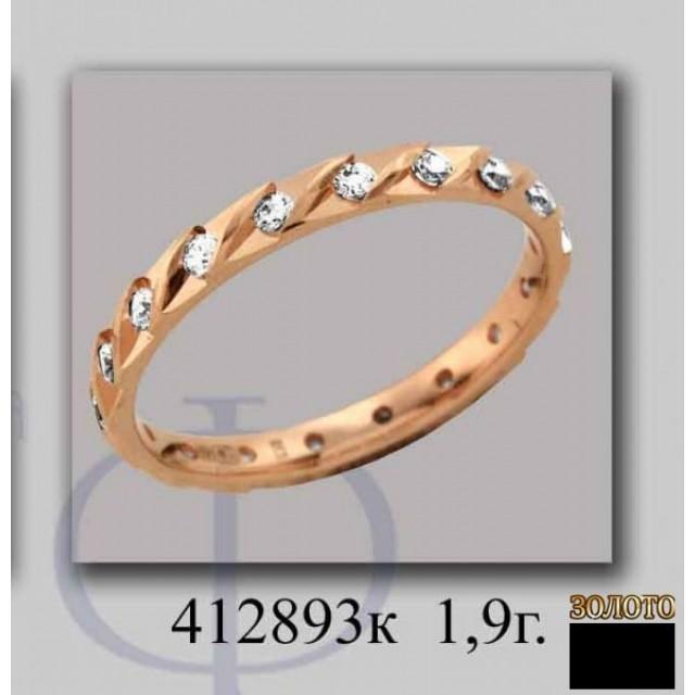 Золотое обручальное кольцо 412893k