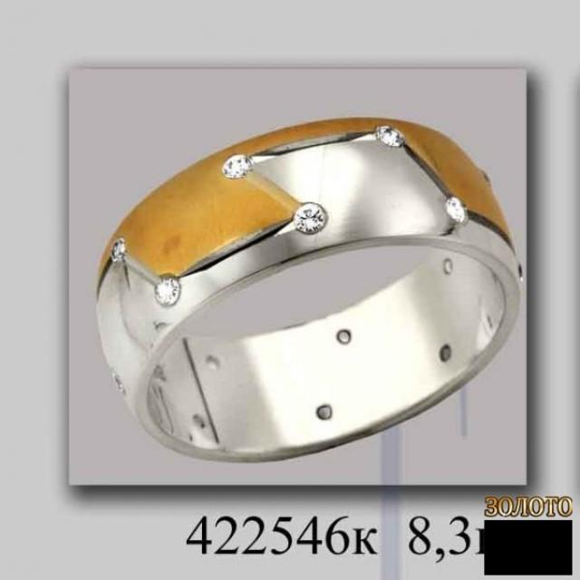 Обручальное кольцо 422546k фото