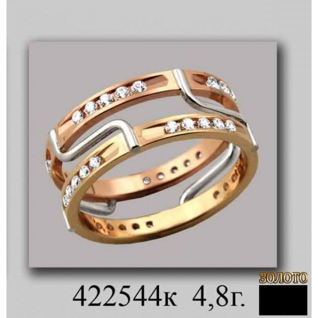 Обручальное кольцо 422544k