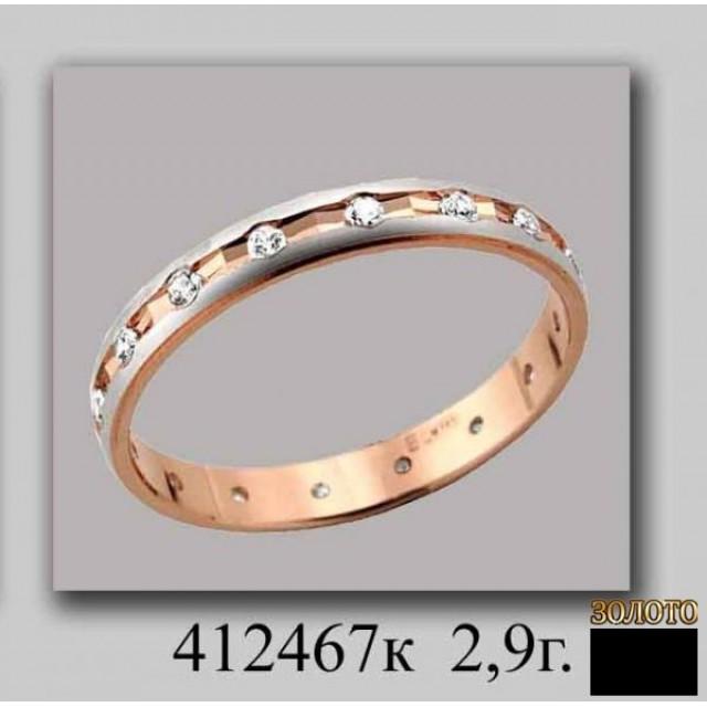 Обручальное кольцо 412467k