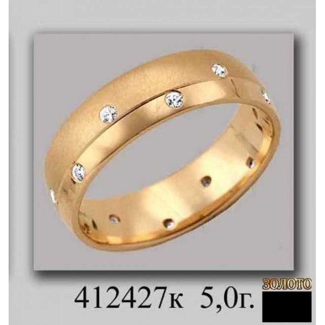 Обручальное кольцо 412427k
