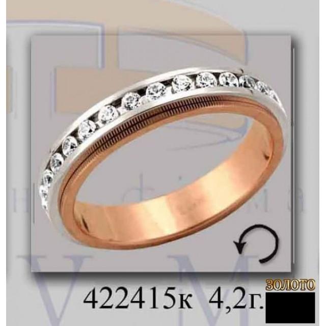 Золотое обручальное кольцо 422415к фото