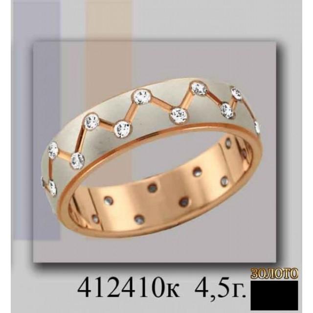 Золотое обручальное кольцо 412410к