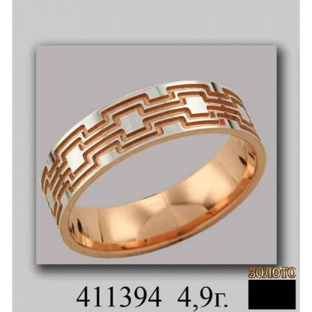 Золотое обручальное кольцо 411394 фото