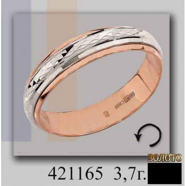 Золотое обручальное кольцо 421165