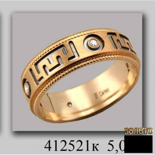 Золотое обручальное кольцо 412521к
