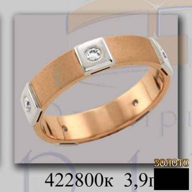 Золотое обручальное кольцо 422800к