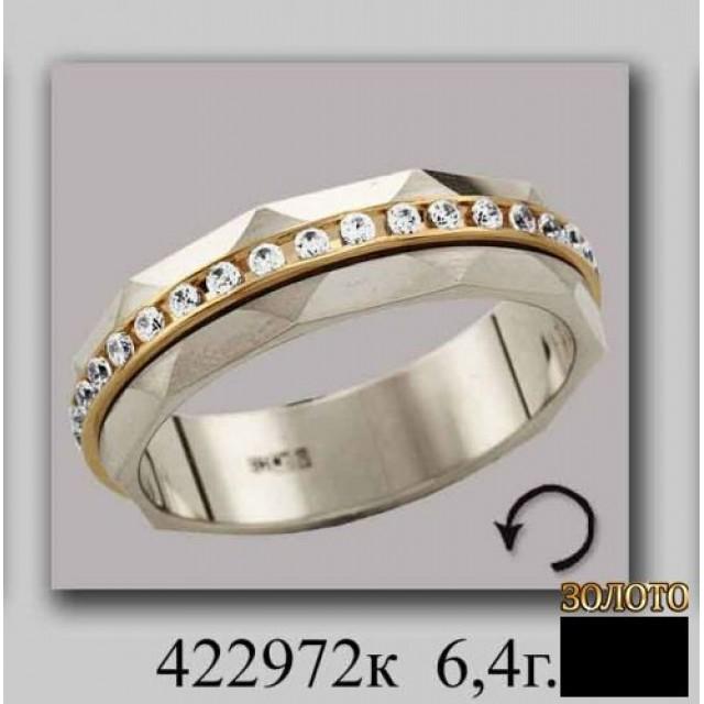 Обручальное кольцо 422972к