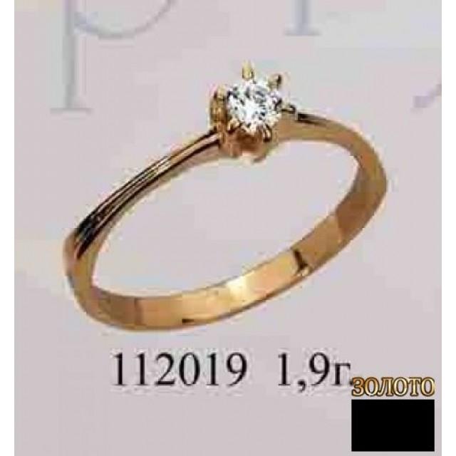 Золотое кольцо 112019