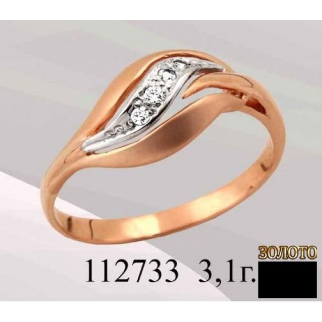 Золотое кольцо 112733 фото