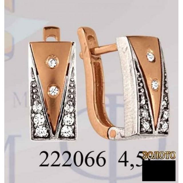 Золотые серьги 222066