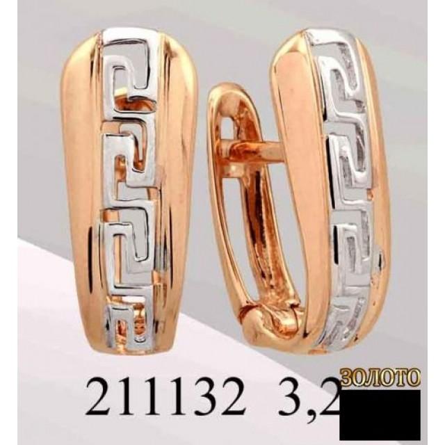 Золотые серьги 211132