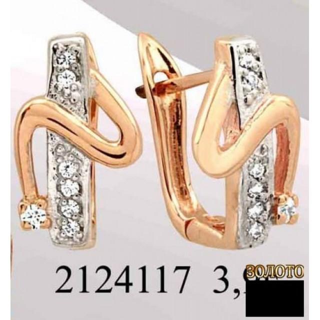 Золотые серьги 2124117