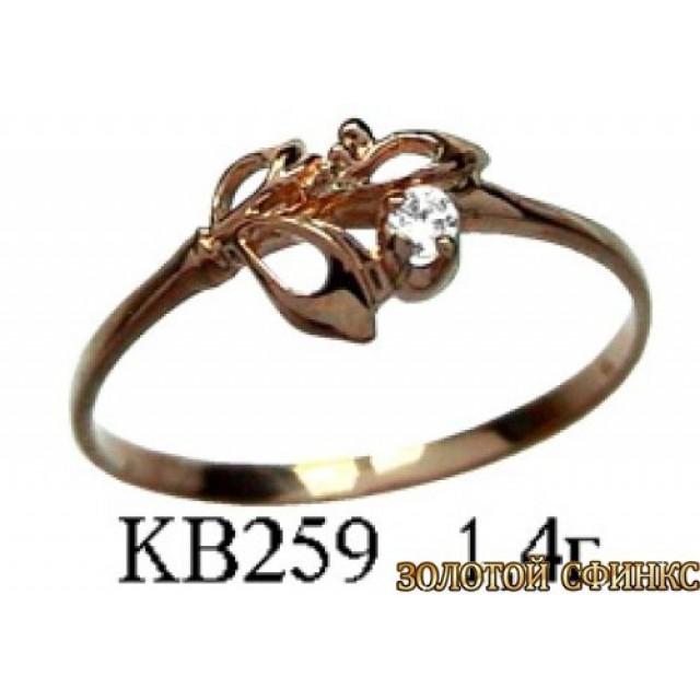 Золотое кольцо кв 259