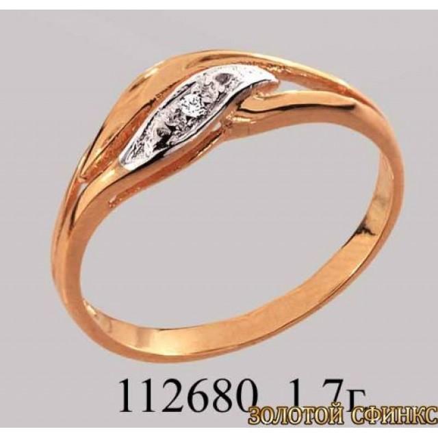 Золотое кольцо 112680