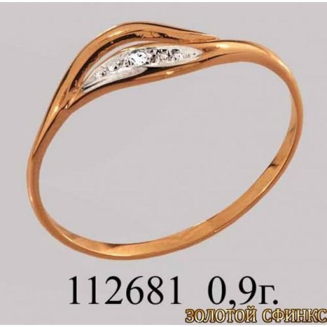 Золотое кольцо 112681
