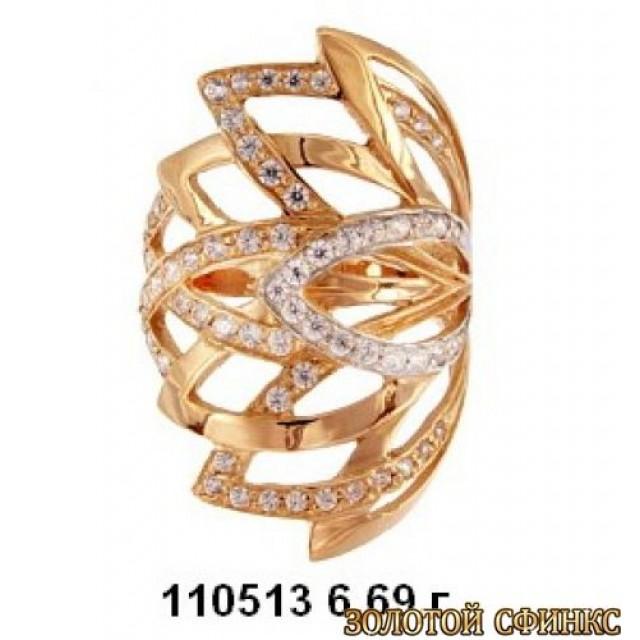 Золотое кольцо 110513 свит