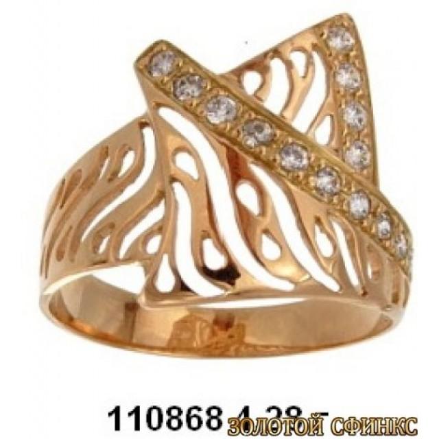 Золотое кольцо 110868