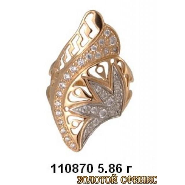 Золотое кольцо 110870