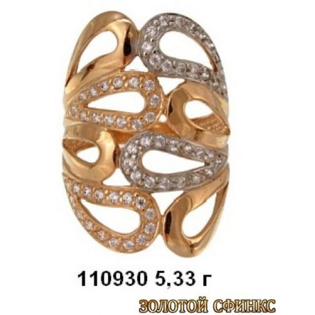 Золотое кольцо 110930 фото