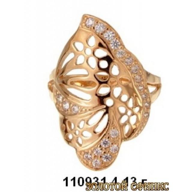 Золотое кольцо 110931