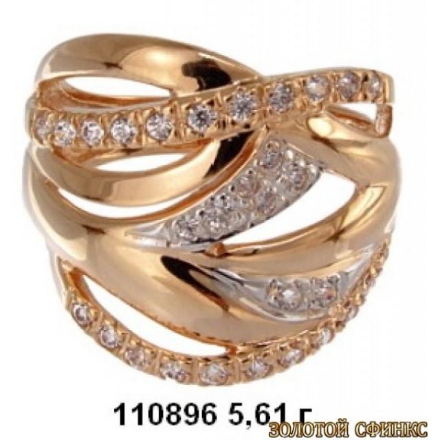Золотое кольцо 110896