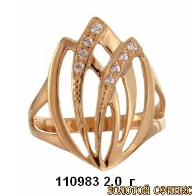 Золотое кольцо 110983 фото