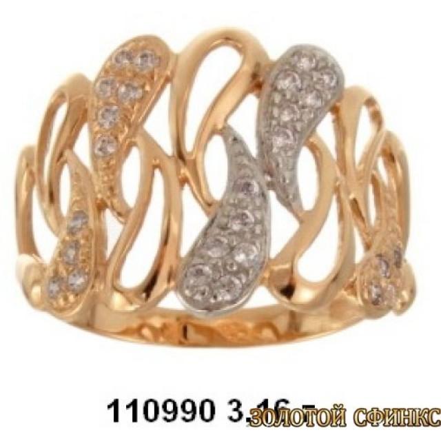 Золотое кольцо 110990 фото