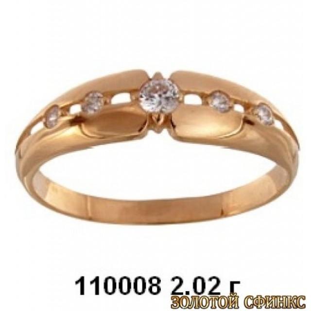 Золотое обручальное кольцо 110008