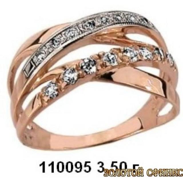кольцо 110095