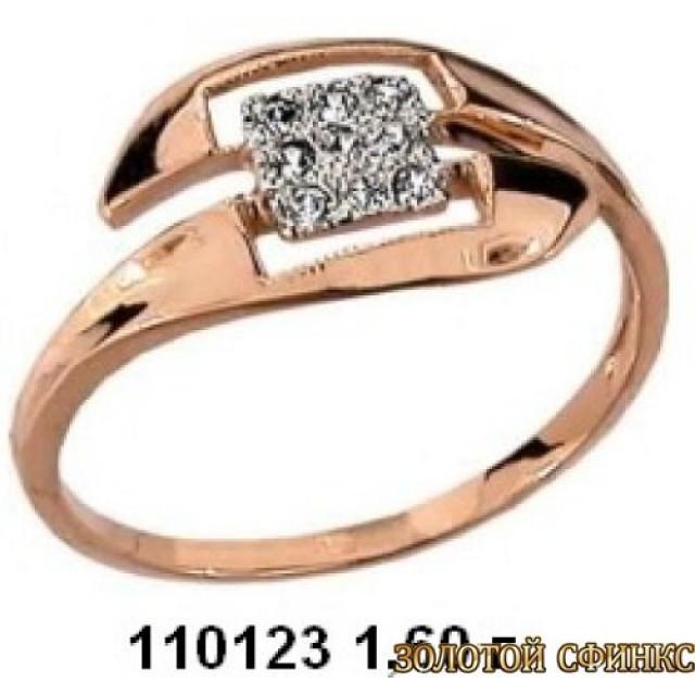 Золотое кольцо 110123
