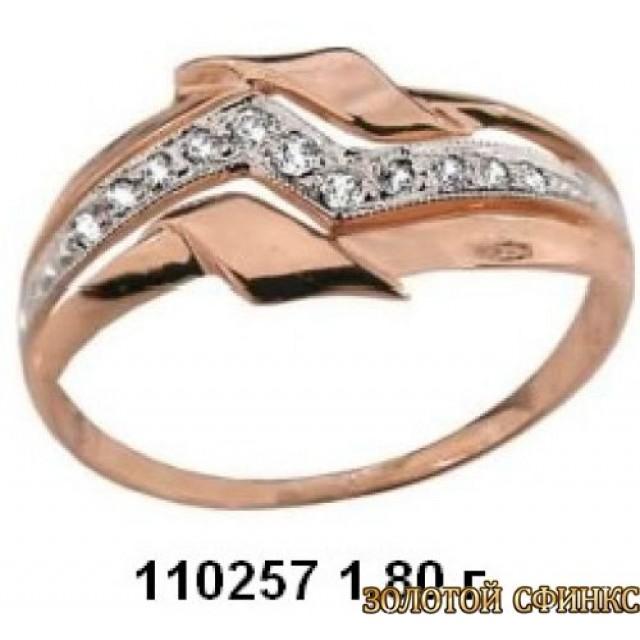 Золотое кольцо 110257