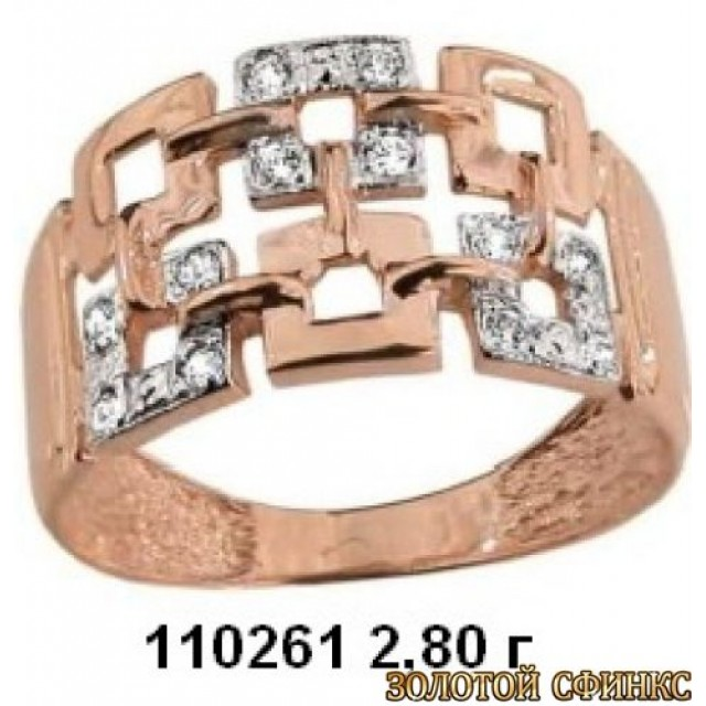 Золотое кольцо 110261