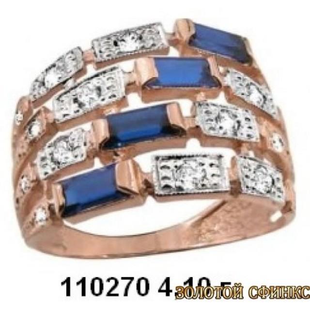 кольцо 110270 фото